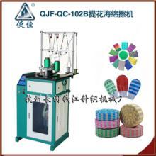 刷洗大王设备生产厂家海绵擦厂家价格表