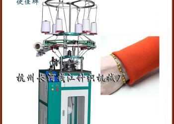 无缝罗纹袖口机厂家杭州图片