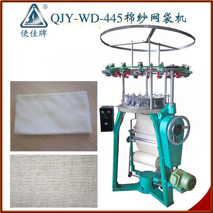 供应棉纱网袋机