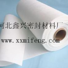 供应1200度硅酸铝纤维纸