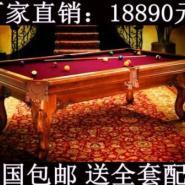 扬州/宝应/江都台球桌图片