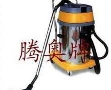 供应驻马店工业吸尘器