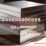 冷作模具钢冷作工具钢模具钢图片