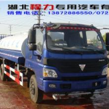 供应16吨-25吨洒水车绿化喷洒车图片