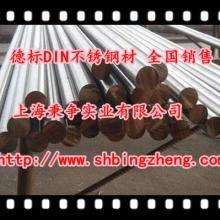 供应不锈钢黑皮棒1.4535圆钢1.4535价格山西太原价格图片