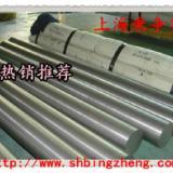 供应不锈钢棒材X4CrNiMoNb257圆钢1.4582材料供应商