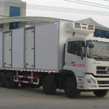 供应8吨福田欧曼3系冷藏车报价批发