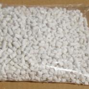 PP塑料管材用填充母料拉管母料图片