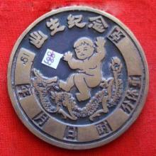 婴儿出生纪念章订做上海纪念品批发