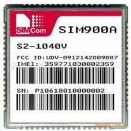 SIM900ASIM900B模块图片