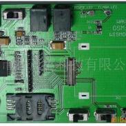 Q2403A模块开发板图片