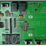 Q2406A模块开发板图片