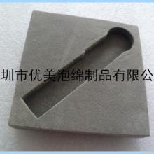 供应EVA内衬防震内衬,包装盒防震防损内衬