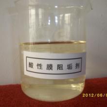 阻垢剂、结垢抑制剂、专用缓蚀阻垢剂、专用阻垢剂、复合阻垢剂图片