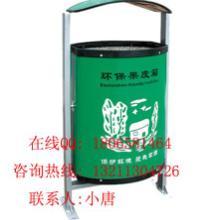 供应平果塑料垃圾桶户外垃圾桶批发价格图片