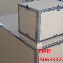供应M济南胶合板木箱济南多层板包装箱