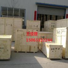 供应济南胶合板包装箱价格