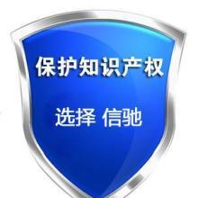 供应济南双软认证找信驰13791003573济南做双软企业多少钱批发