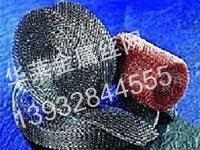 供应标准型40-100汽液过滤网 针织网 编结丝网
