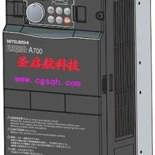 供应三菱变频器FR-A740-22K-CHT