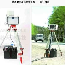 供应高清雷达超速抓拍系统