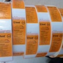 供应外贸不干胶卷筒不干胶标贴印刷标签印刷不干胶防伪不干胶批发