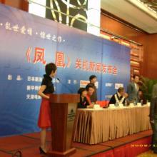 供应北京庆典舞台设备租赁帐篷篷房搭建批发