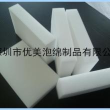 供应珍珠棉EPE填充物大量供应