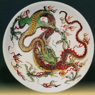 征集鉴定珍稀大明五彩瓷器古董精品图片