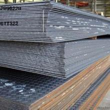 供应WNM400BTI调质型耐磨钢