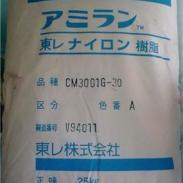 日本东丽PA66-CM3004-V0图片
