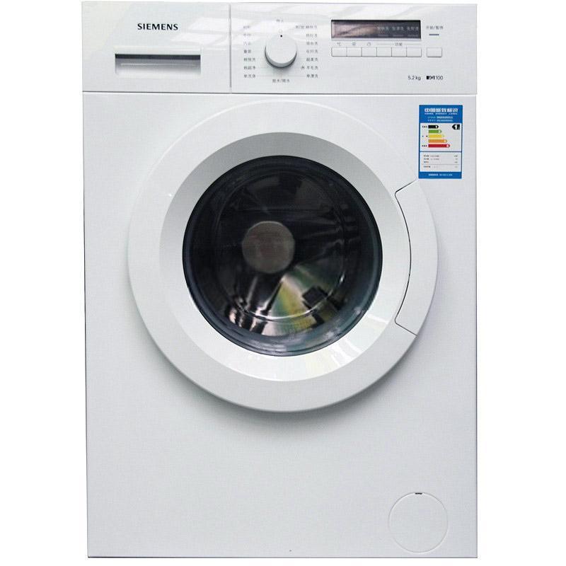 海北藏族滚筒式洗衣机图片图片