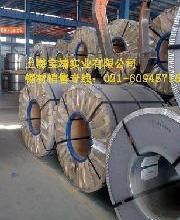 供应高强度冷轧WH220Y汽车钢WH260Y小额交易