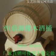 橡木桶/红酒桶/橡木酒桶/木桶3L图片
