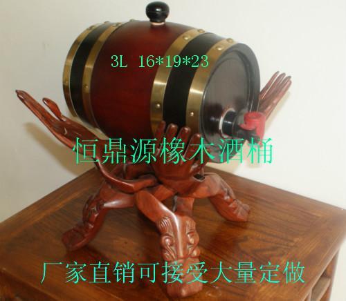 供应木制酒桶和衷共济河北木酒桶厂家图片