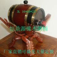 木制酒桶和衷共济河北木酒桶厂家图片