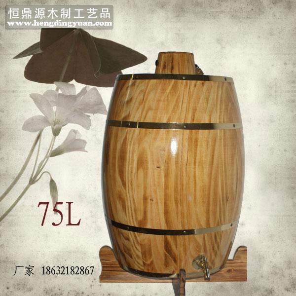 供应木质酒桶150斤木酒桶松木酒桶图片
