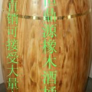供应厂家直销木酒桶松木酒桶散装白酒桶,红酒桶300L