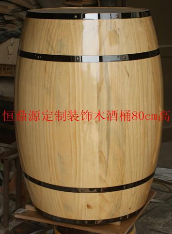 供应定制80cm高装饰橡木桶木酒桶展会装,饰品酒吧酒店装饰木酒桶