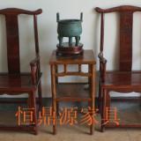 供应香椿木实木家具椅子三件套