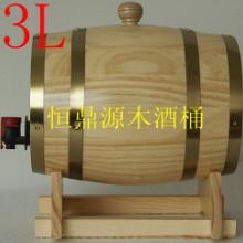 供应橡木桶橡木酒桶红酒桶葡萄酒桶3L图片