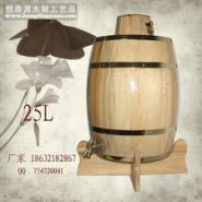 散白木酒桶25公斤河北木酒桶厂家图片