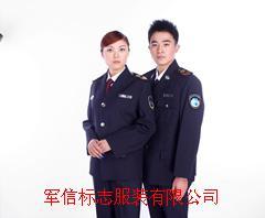 金昌标志服装厂定做生产标志服装图片