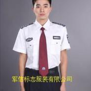 贵州标志服装厂图片