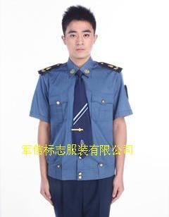 贵州路政标志服路政标志服装图片