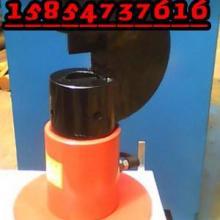 供应刮板机链条切断器锚链切断器矿用矿用环链液压剪图片