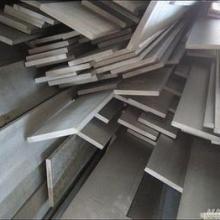 【营口202不锈钢扁钢】还是鑫鲁源不锈钢好,品质值得信赖批发