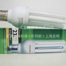 供应ES23W节能灯