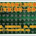 佛山pcb线路板多层阻抗电路板图片