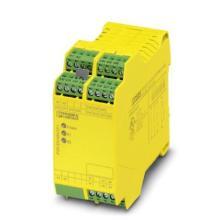 供应PSR-RSM-HTL-ADAPTER菲尼克斯继电器